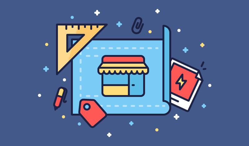comment debuter e commerce