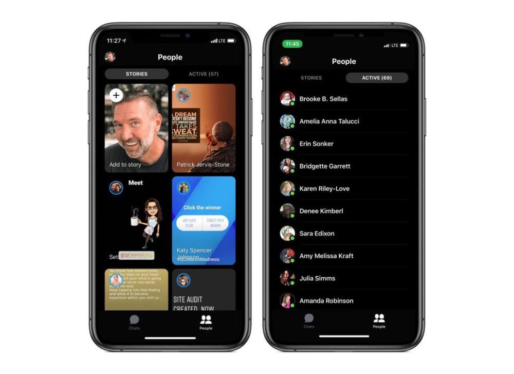 nouveau design facebook messenger ios 2019